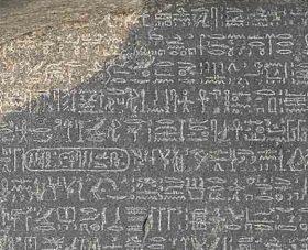 Rosetta Taşı Nedir?