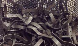 Galvanizli Metal Nedir?