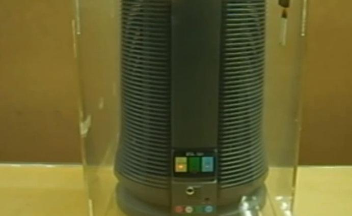 Hava Ionizer nedir?
