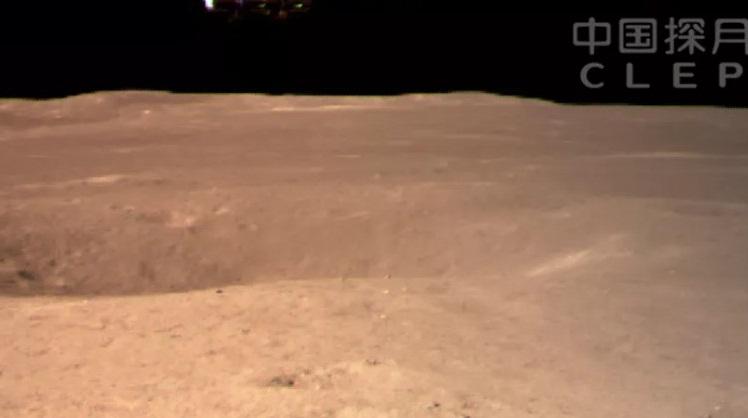 Ayın Uzak Tarafı Kırmızı Mı?