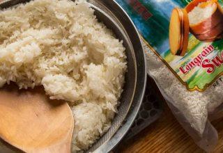 Pirinç Nasıl Kaynatılır?