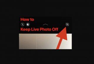 Fotoğraflar Nasıl Tamamen Kapatılır?